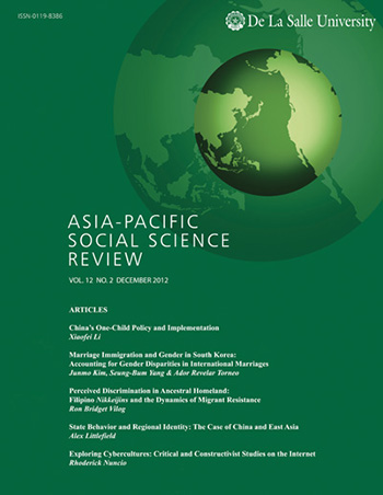asia the pacific paper