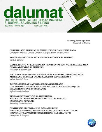 Philippine E-Journals  Journals